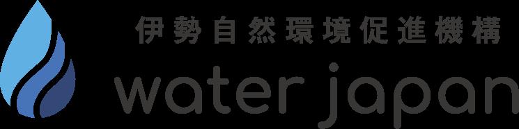 伊勢自然環境促進機構  |  日本一透明なプリン「宮川クリアプリン」